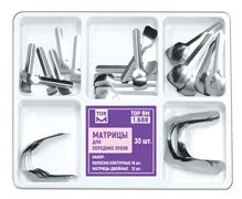 Набор матриц двойных для передних зубов 30 шт.