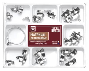 Набор матриц лепестковых 30 шт